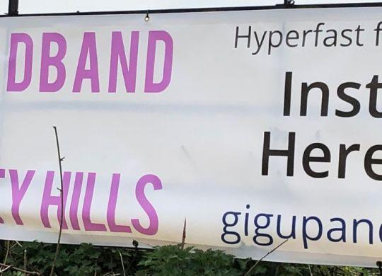B4SH banner in Albury